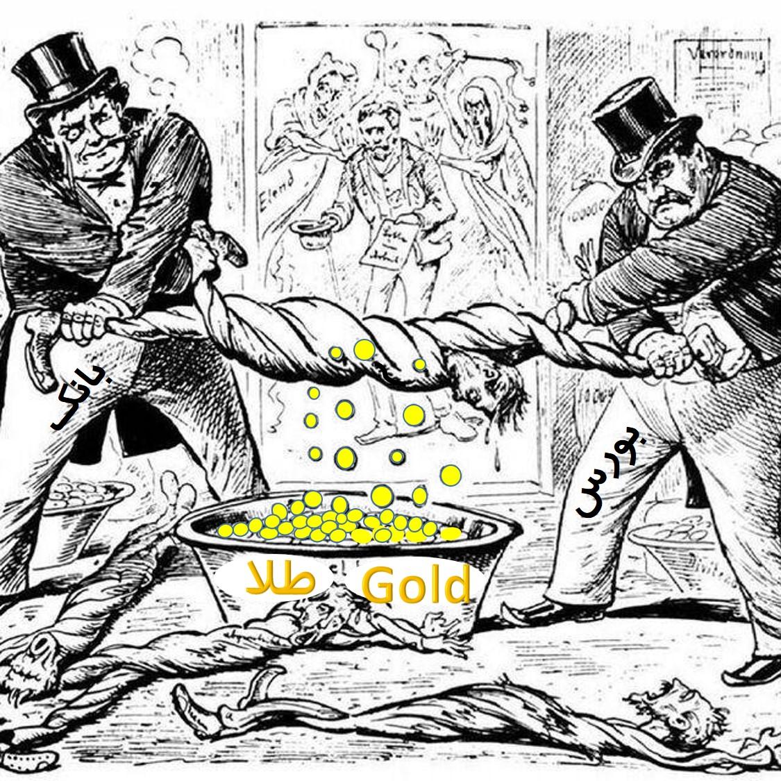 تریبون آزاد اقتصادی -4- شاخص های متضاد