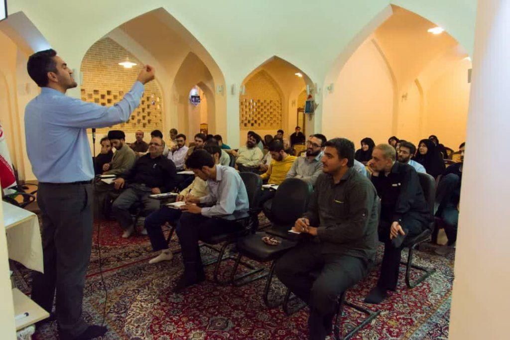 استاد دکتر رسول بخشی اقتصاد دانشگاه اصفهان - متا
