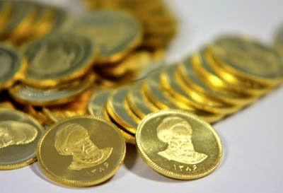 جلسه بیست و یکم گروه معیشت و اقتصاد متا - تریبون آزاد
