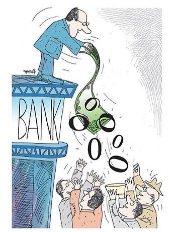 بانکداری غربی
