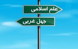 تمسخر علم ديني؛ از حسن روحاني تا رسول جعفريان