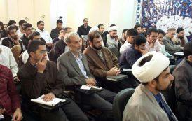 جلسه2 - فیلم : آشوب اقتصادی ایران معاصر (بانکداری. ارز. خمس. زکات)