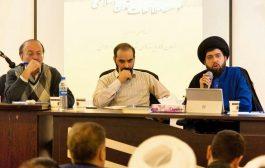 4 وجه مخالفت با تمدن نوین اسلامی- نشریه اندیشه نامه