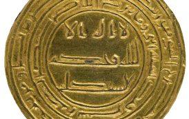 جلسه11 - طرح مقاومت و تصرف اقتصادی (پول طلا)