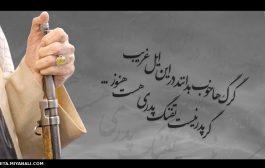 حاج قاسم سليماني، چگونه اسطوره انقلاب اسلامي شد؟؟